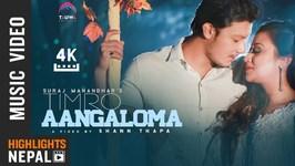 Timro Aangalomaa Ft. Nirajan, Aashishma - New Romantic Song 2017  Suraj Manandhar, Anju Panta