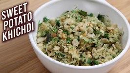Sweet Potato Khichdi / How To Make Sweet Potato Khichdi / Quick And Easy Khichdi Recipe / Ruchi