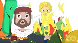 Episode-28-God Speaks from a Burning Bush-Bible Stories for Kids