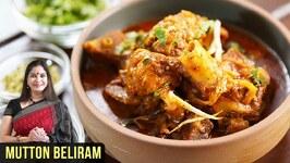 Mutton Beliram Recipe  How To Make Gosht Beliram  Meat Beliram By Smita Deo