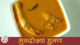 Muddoshya Hooman  GSB Style Fish Curry Recipe - GSB Konkani Recipe In Marathi - Smita