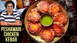 Peshawari Chicken Kebab Recipe  How To Make Peshawari Kebab  Chicken Kebab By Varun Inamdar
