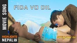 Fida Vo Dil  New Nepali Movie MADHUMALA Song 2017/2074  Tanka Budhathoki, Anu Dhakal