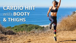 18  Minute Cardio HIIT Workout with Focus on Butt and Thighs - No Equipment