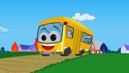 Wheels On The Bus - Nursery Rhyme with Lyrics - Yellow Bus