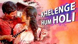 Aaj Na Chhodenge Bas Humjoli - Kati Patang - Rajesh Khanna Hit Songs