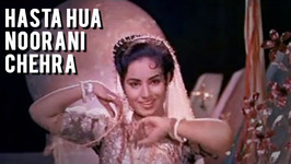 Hasta Hua Noorani Chehra - Lata Mangeshkar Hit Songs - Laxmikant Pyarelal Songs