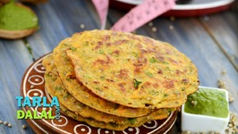 Bajra, Carrot And Onion Uttapa