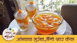 Instant Mango Muramba  Mango Jar Cake  Mango Recipe  Archana
