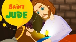 Story of St. Jude Thaddeus - Stories of Saints for Kids - English
