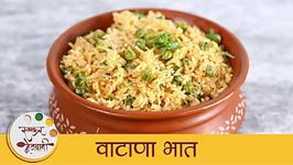 Vatana Bhat- Quick And Easy Matar Rice - Lunch Box Recipe - Green Peas Rice By Archana
