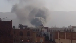 Clashes Between Rebel Alliance Leaves Smoke Billowing Over Sanaa