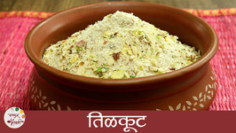 Tilkut Recipe  Makar Sankranti Special Recipe In Marathi Archana