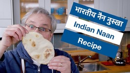 Indian Naan In The Ooni Pro Pizza Oven