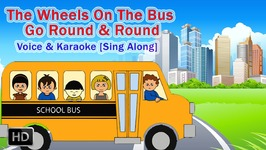 Wheels On The Bus Go Round and Round - Nursery Rhymes Voice and Karaoke - Sing Along - With Lyrics