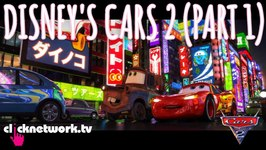 Disney'S Cars 2 (Part 2) - Xiaxue'S Guide To Life: Ep104