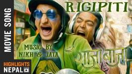 Nikh & Jata's RIGIPITI - New Nepali Movie GAJA BAJA Song 2018 - Ft. Anupam Sharma, Sushil Sitaula