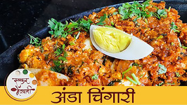 Anda Chingari  Egg Chingari Masala Recipe  Best Street Food  Mansi