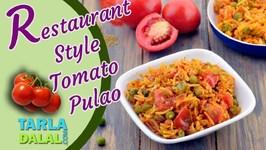 Restaurant Style Tomato Pulao