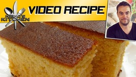 How To Make A Vanilla Cake