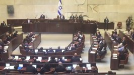 Protesting Israeli Arab Lawmakers Removed From Knesset Ahead of Pence Speech