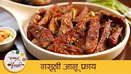 Lasooni Aloo Fry - Garlic Potato Wedges - Starter Recipe - Mugdha
