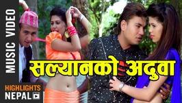 Salyanko Adhuwa - New Lok Dohori Song 2017/2074 - Khim Raj B.C, Tika Pun
