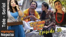 Twakka Tukka Returns - Episode 30 - New Nepali Comedy TV Serial 2017 Ft Dinesh DC