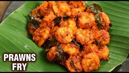 Prawns Fry - Street Style Shrimps Fry - How To Make Fried Prawns Seafood Recipe - Tarika