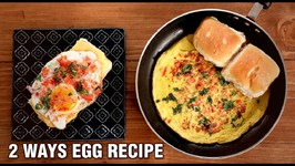 2 Ways EGG Recipes / Egg Kejriwal / Egg Masala Omelette / BEST Egg Recipes / Street Food / Tarika