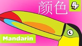 Learn Colors in Mandarin Chinese - 4k Learning Songs - Yán sè - 儿童歌曲 - 颜色