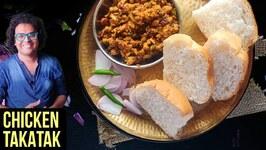 Chicken Takatak Recipe  How To Make Chicken Katakat  Chicken Takatak Masala By Varun Inamdar