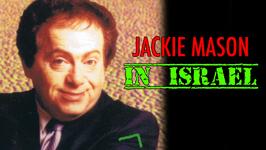 Jackie Mason in Israel