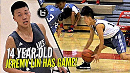 14 Year Old Jeremy Lin Getting BUCKETS, Shows off Major Game at Ballislife Jr All American
