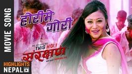 Horime Gori - Sanrakshan Movie Song 2018 Ft. Saugat Malla, Malina Joshi, Ashishma Nakarmi