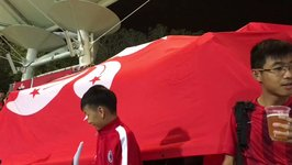 Hong Kong Soccer Fans Boo Chinese National Anthem Amid Tension Over New Law