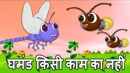 Ghamand Kisi Kaam Ka Nahi - Hindi Moral Story For Kids