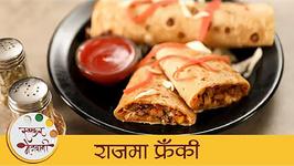 Rajma Frankie - Mumbai Street Frankie Recipe - Famous Rajma Frankie Roll - Mansi