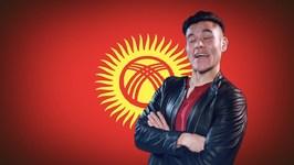 Flag Friday Kyrgyzstan