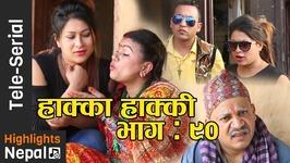 New Nepali Comedy Show Hakka Hakki - Episode 90 - 16th April 2017 Ft. Daman Rupakheti, Kabita Sharma