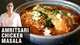 Amritsari Chicken Masala Recipe - How To Make Amritsari Chicken - Authentic Recipe By Smita Deo