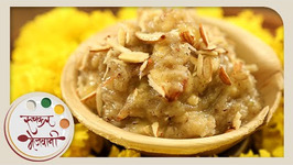 Kelyacha Halwa -Banana Pudding-Quick Indian Sweet Dessert-Recipe by Archana in Marathi