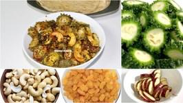 Kaju Karela Shakkarkand Sabji / Bitter Melon And Sweet Potato Stir Fry