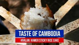 Taste of Cambodia - Kralan, Khmer Sticky Rice in Bamboo - Cambodia