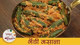 Bhindi Fry Masala Recipe In Marathi