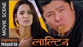 New Nepali Movie Lalteen Comedy Scene 2017 - Dayahang Rai, Priyanka Karki