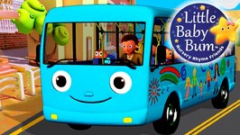 Wheels On The Bus - Part 4 - Nursery Rhymes for Babies