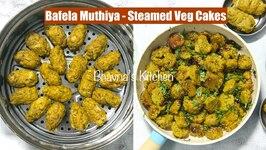 Bafela Cabbage Muthiya Vadi Or Wadi - Steamed Veg Cakes