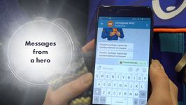 Can A Telegram Save Your Life?