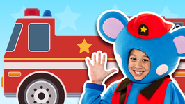 Fire Engine, Fire Engine